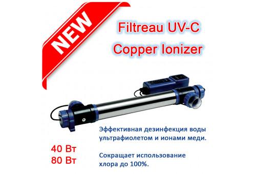 Установка УФ + медный ионизатор Filtreau UV-C Copper Ionizer!