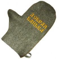 Рукавичка для сауны (серая) с вышивкой