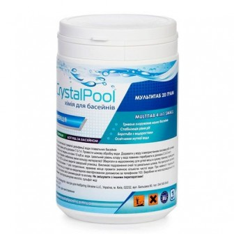 Мульти-таб 20 гр (MultiTab 4-in-1 Smail-20)  1 кг