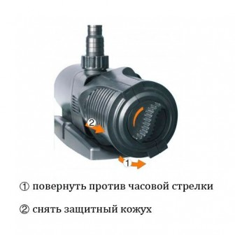 Насос для пруда JEP, 20000 л/ч, 330 Вт